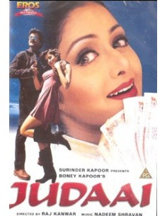 Judaai DVD