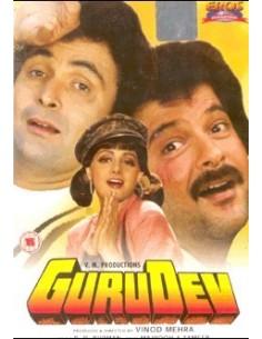 Gurudev DVD