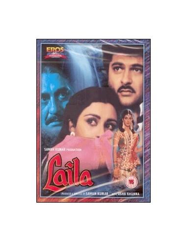 Laila DVD (Collector)