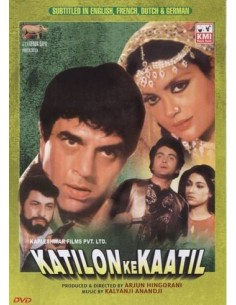 Katilon Ke Kaatil DVD