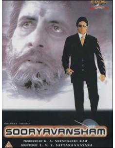 Sooryavansham DVD