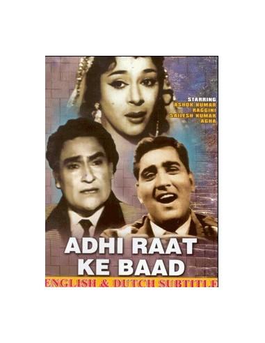 Adhi Raat Ke Baad DVD