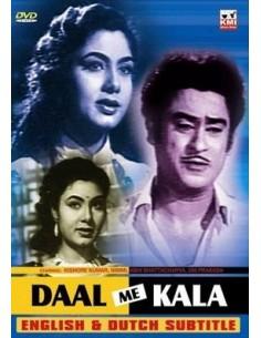 Daal Me Kala DVD