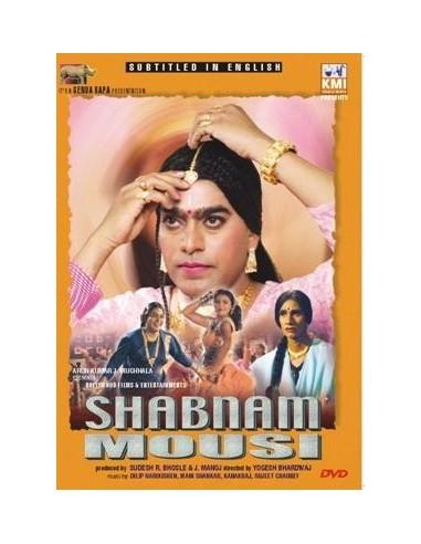 Shabnam Mousi DVD