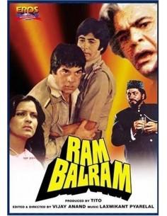 Ram Balram DVD