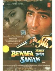 Bewafa Sanam DVD