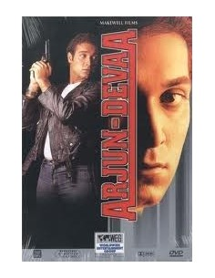 Arjun Devaa DVD