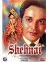 Shehnai DVD