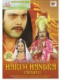 Harischandra Taramati DVD