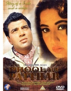 Phool Aur Patthar DVD