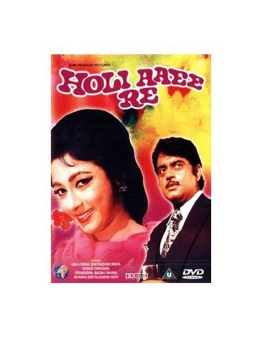 Holi Aaee Re DVD