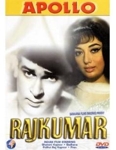 Rajkumar DVD (1974)