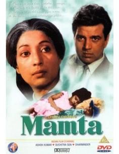 Mamta DVD