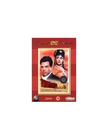 Pratigya DVD