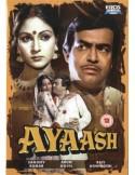 Ayaash DVD