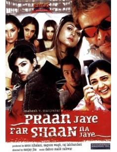 Praan Jaye Par Shaan Na Jaye DVD