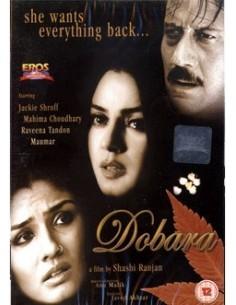 Dobara DVD