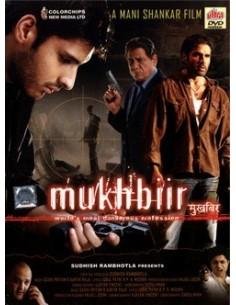 Mukhbiir DVD