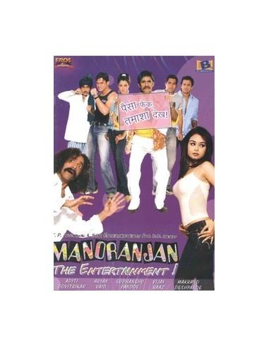 Manoranjan DVD