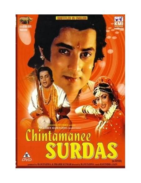 Chintamanee Surdas DVD