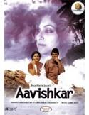 Aavishkar DVD