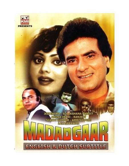 Madadgaar DVD