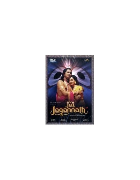 Jai Jagannath DVD