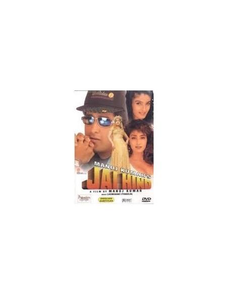 Jai Hind DVD