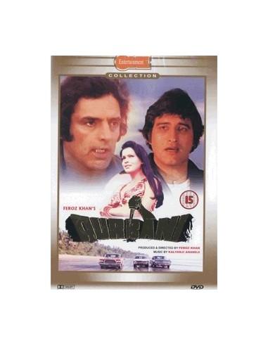 Qurbani DVD