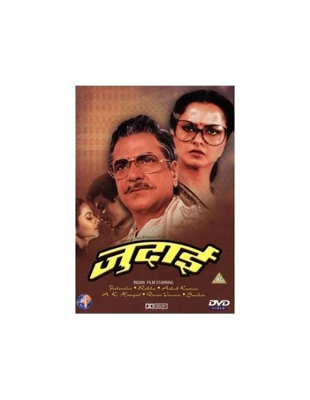 Judaai DVD (1980)