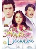 Aapke Deewane DVD