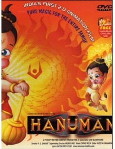 Hanuman DVD (Collector)