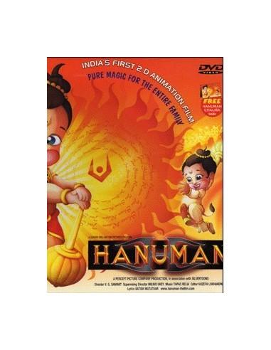 Hanuman DVD (Collector)
