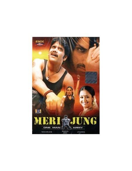 Meri Jung DVD