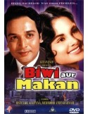 Biwi Aur Makan DVD