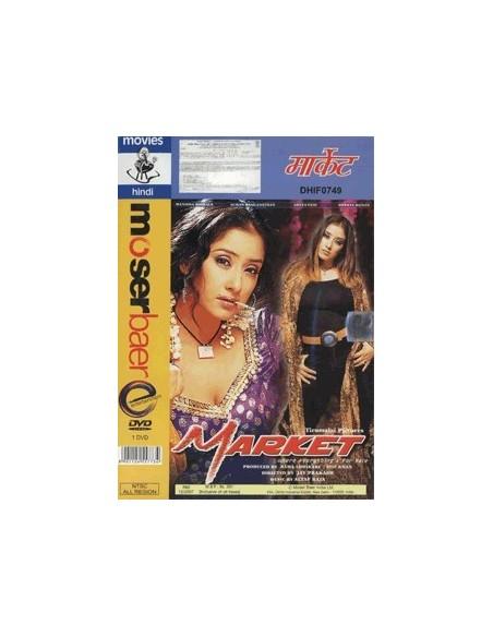 Market DVD