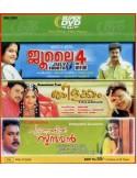 July 4 / Thilakkam / Pattanathil Sundaran - DVD