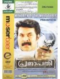 Prajapathi DVD