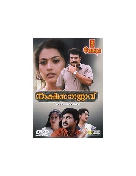Rakshasa Rajavu DVD