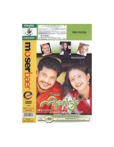 Nivedyam DVD