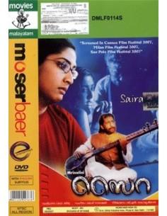 Saira DVD