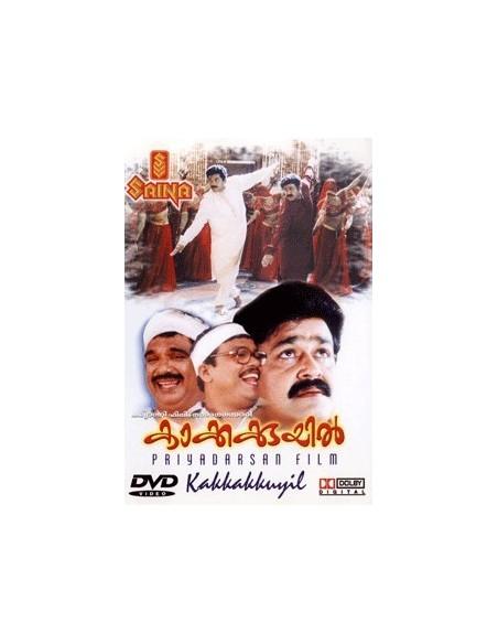 Kakkakuyil DVD