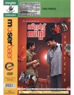 Smart City DVD