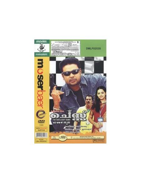 Chess DVD
