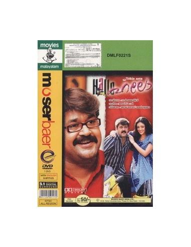 Hallo DVD