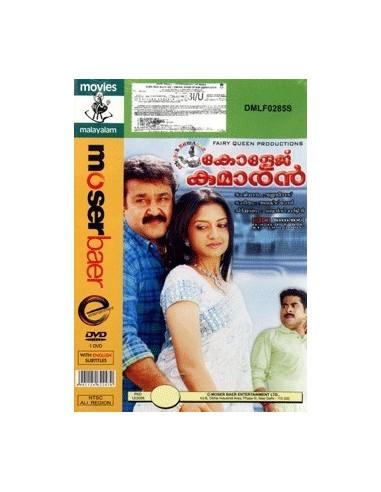 College Kumaran DVD