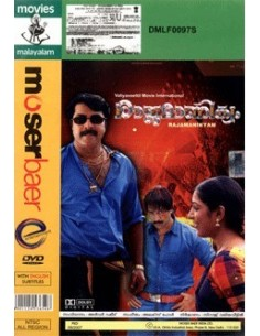 Rajamanikyam DVD