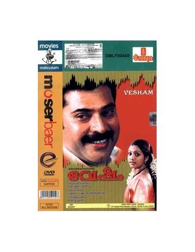 Vesham DVD