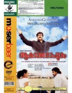 Aakasha Gopuram DVD