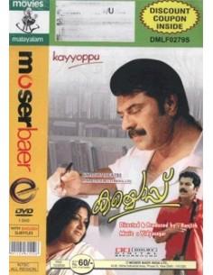 Kayyoppu DVD